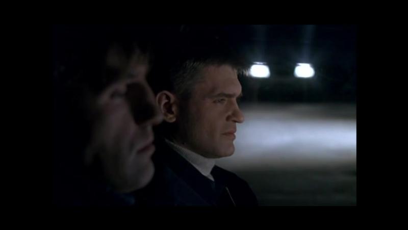 Звездочет. Серия 3 (2004 )