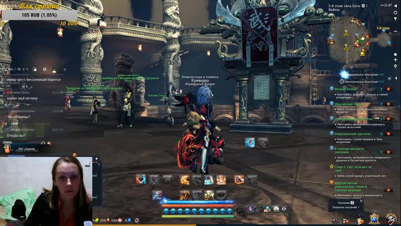 Blade and Soul Ежедневки Башня пиратка Опять Соккын