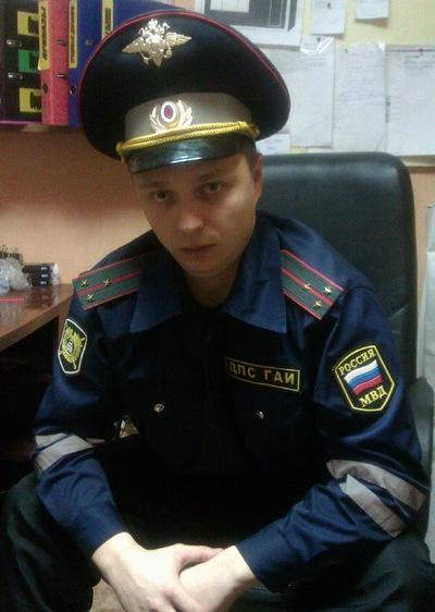 Александр Юшков, 28 сентября , Новосибирск, id6302732
