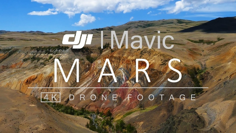 Горный Алтай. Полеты на Марсе. DJI Mavic Air 4K