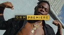 Yxng Bane Slip N Slide Music Video GRM Daily