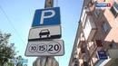Пермской системе платных парковок 2 года
