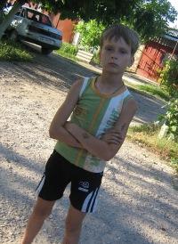 Никит Гарничев, 30 сентября , Бахчисарай, id175748255
