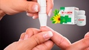 Диоген от диабета Диоген цена отзывы купить