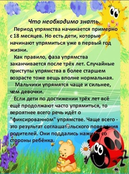 Фото №416997718 со страницы Светы Козьминых
