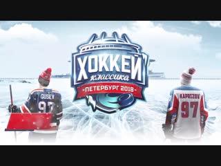 СКА vs ЦСКА. 22 декабря 2018