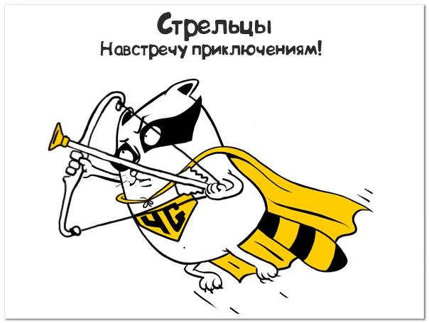 Билайн Билайн Россия сегодня