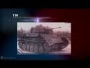 War Thunder Обучение часть 2 Танки аркадный режим