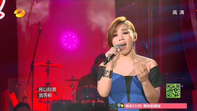 李佳薇《勇敢》-《我是歌手 3》第十期单曲纯享 I Am A Singer 3 EP10 Song: Jess Lee Performance【湖南卫视23