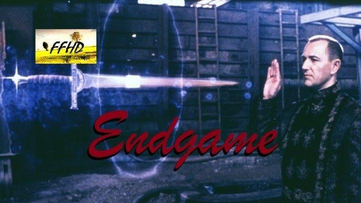Горец 4 Конец игры Highlander Endgame (2000)