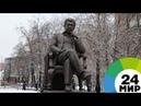 И дольше века длится день: в московском сквере появился памятник Айтматову - МИР 24