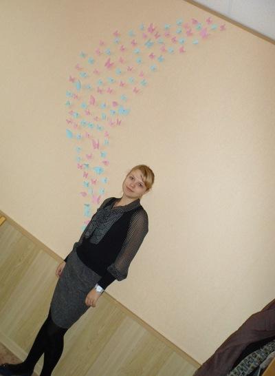 Ольга Березан, 23 августа , Касимов, id207827721