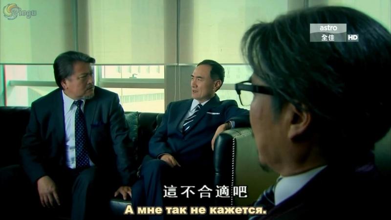 Bu bu Jing Xin 2/Поразительное на каждом шагу 2(26 серия субтитры)