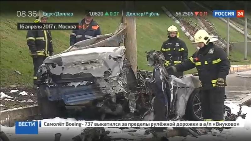 Новости на Россия 24 • Заядлый гонщик сгорел в Maserati в центре Москвы
