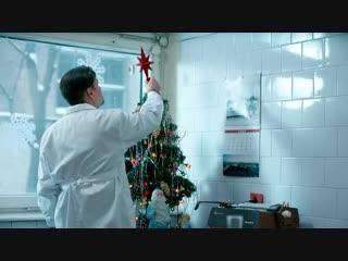 Короткометражный фильм «Быть». Рождественская сказка -быль...