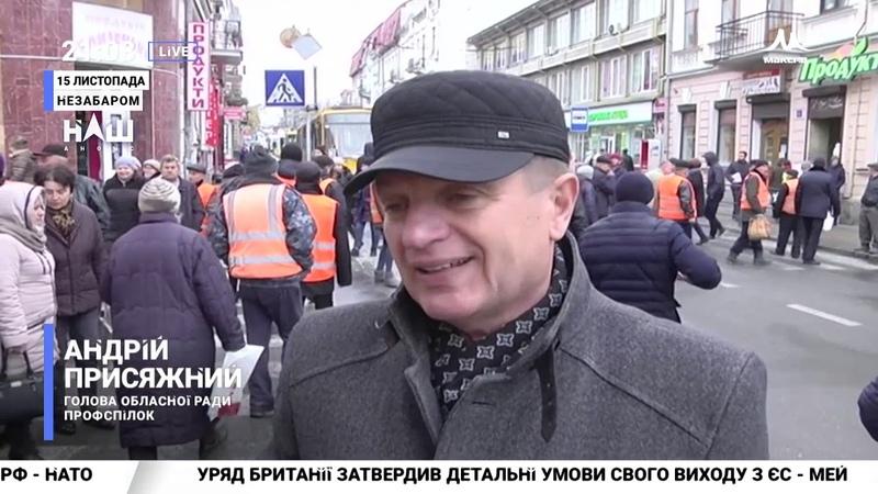 В ООН закликали Україну виплатити пенсії переселенцям з ОРДЛО. – НАШІ Новини від 21:00 15.11.18