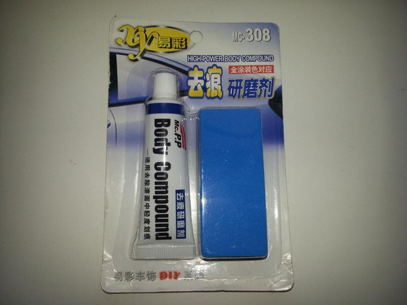 Паста + губка для полировки мелких царапин ЛКП авто 5965 отзывов