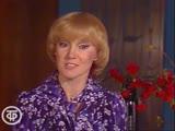 Людмила Гурченко - Варьете (Театральные встречи, 1979)