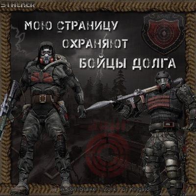 Максим Мамажанов, 29 июля , Нижний Новгород, id170582631