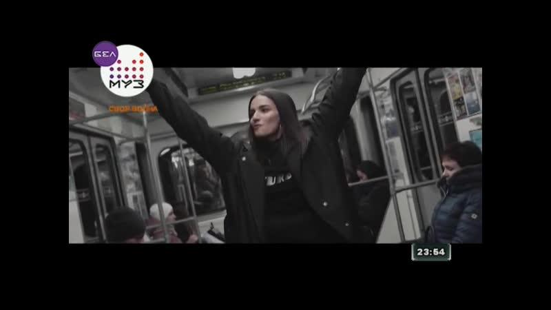 XELENA MERAAI - P.S. Своя Волна 2019 БЕЛМУЗТВ