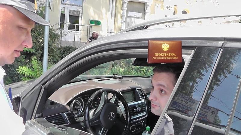 Прокурор прикинулся инвалидом и придумал схему отмаза. Ростов на Дону.