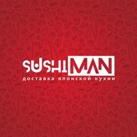 Логотип Sushi man. Доставка японской кухни. Хабаровск