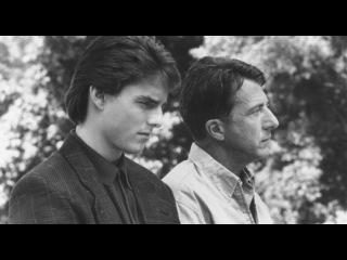 Видео к фильму «Человек дождя» (1988): Фрагмент (дублированный)