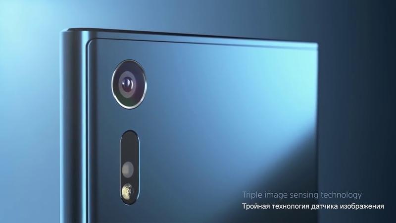 Встречайте новый Sony Xperia XZ