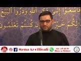 islamın Novruz bayramına münasibəti - Hacı Şahin - Novruz bayramına haram deyenl