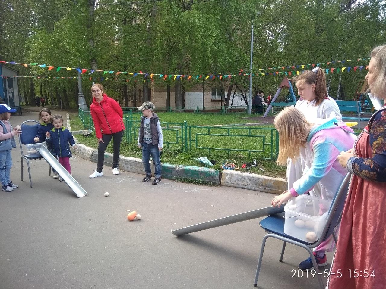 """проект """"Ребята нашего двора"""" - игровая программа"""