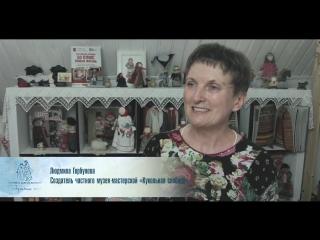 Кукольная Слобода - Репортаж