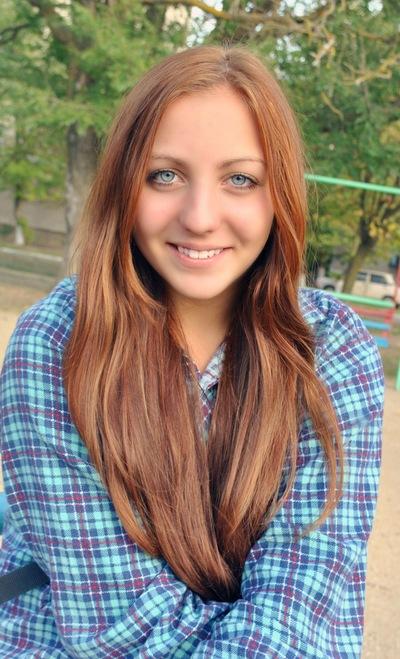 Юлия Гужа, 11 ноября , Москва, id89486735
