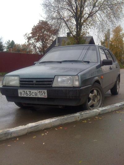 Андрей Андреев, 29 ноября , Пермь, id34273325