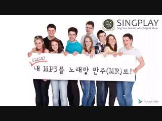 singplay_share.mp4