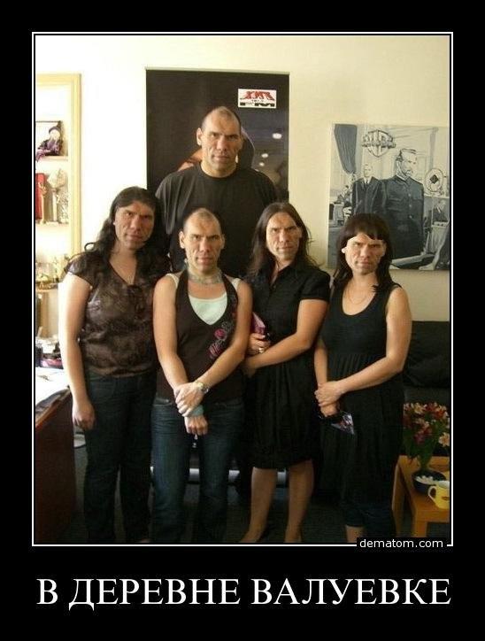 Встретил сувениры деревянные идолы фото через три (Кулинич