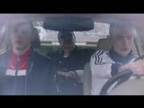 Brodinski Feat. Peewee Longway - Split