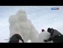 В Красноярске мастера со всего мира соревнуются в создании ледовых скульптур