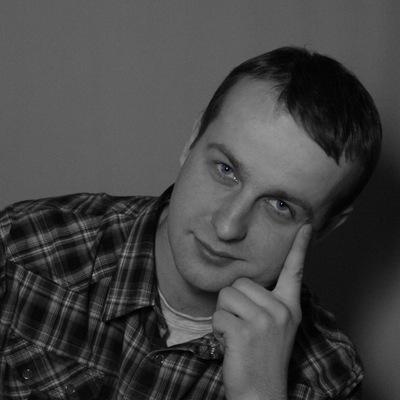 Александр Ежиков