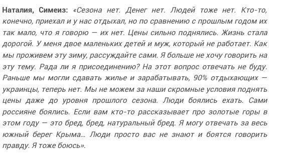 В оккупированном Крыму неизвестные выкрали двух крымских татар - Цензор.НЕТ 4114