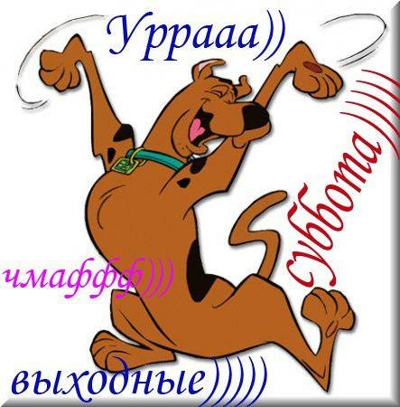 http://pp.vk.me/c403018/v403018782/10029/1Xmsg4qKf5w.jpg