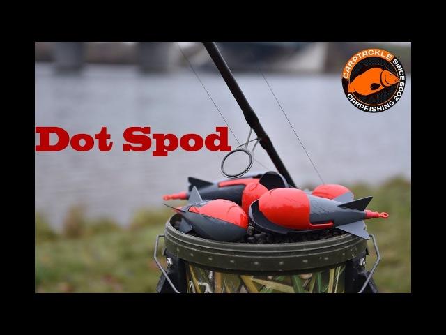 Ракета для доставки прикормки в зону ловли Dot Spod.