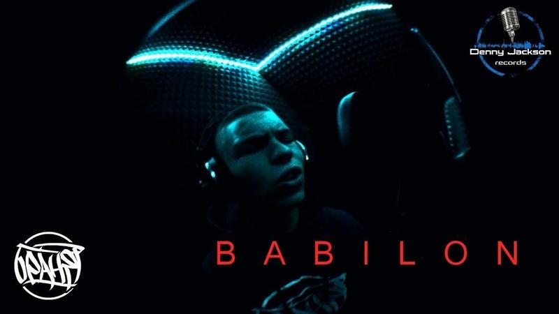 Русский рэп БРАНЯ - Babilon / Denny Jackson records / Denny T. Production