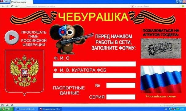 Террористы пытаются переложить ответственность за несоблюдение перемирия на украинских военнослужащих, - СНБО - Цензор.НЕТ 8900