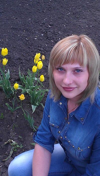 Екатерина Евтушенко, 4 июня 1989, Узловая, id116173038