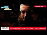 01.12.13 Пострадавший журналист из Польши о разгоне Майдана
