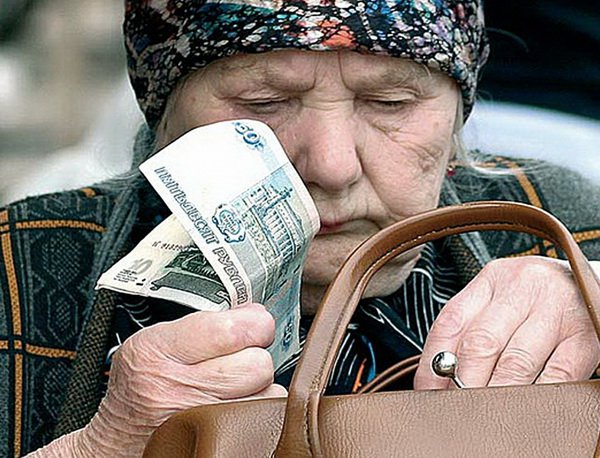 Льготы пенсионерам на проезд в кировской области