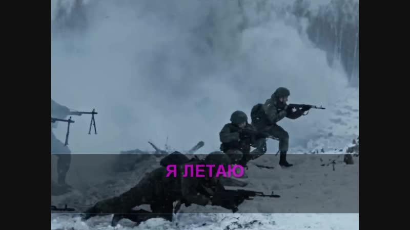 Баста - Когда Я Смотрю На Небо караоке www.karaopa2.ru