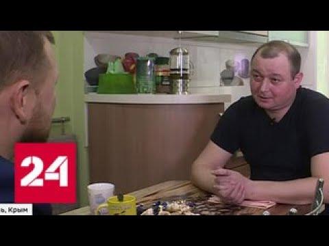 Капитан Норда согласен общаться с украинским правосудием, но по видеосвязи - Россия 24