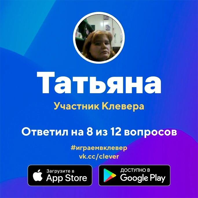 Татьяна Волгина | Койгородок