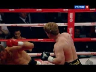 Александр Поветкин победил поляка Анджея Вавжика